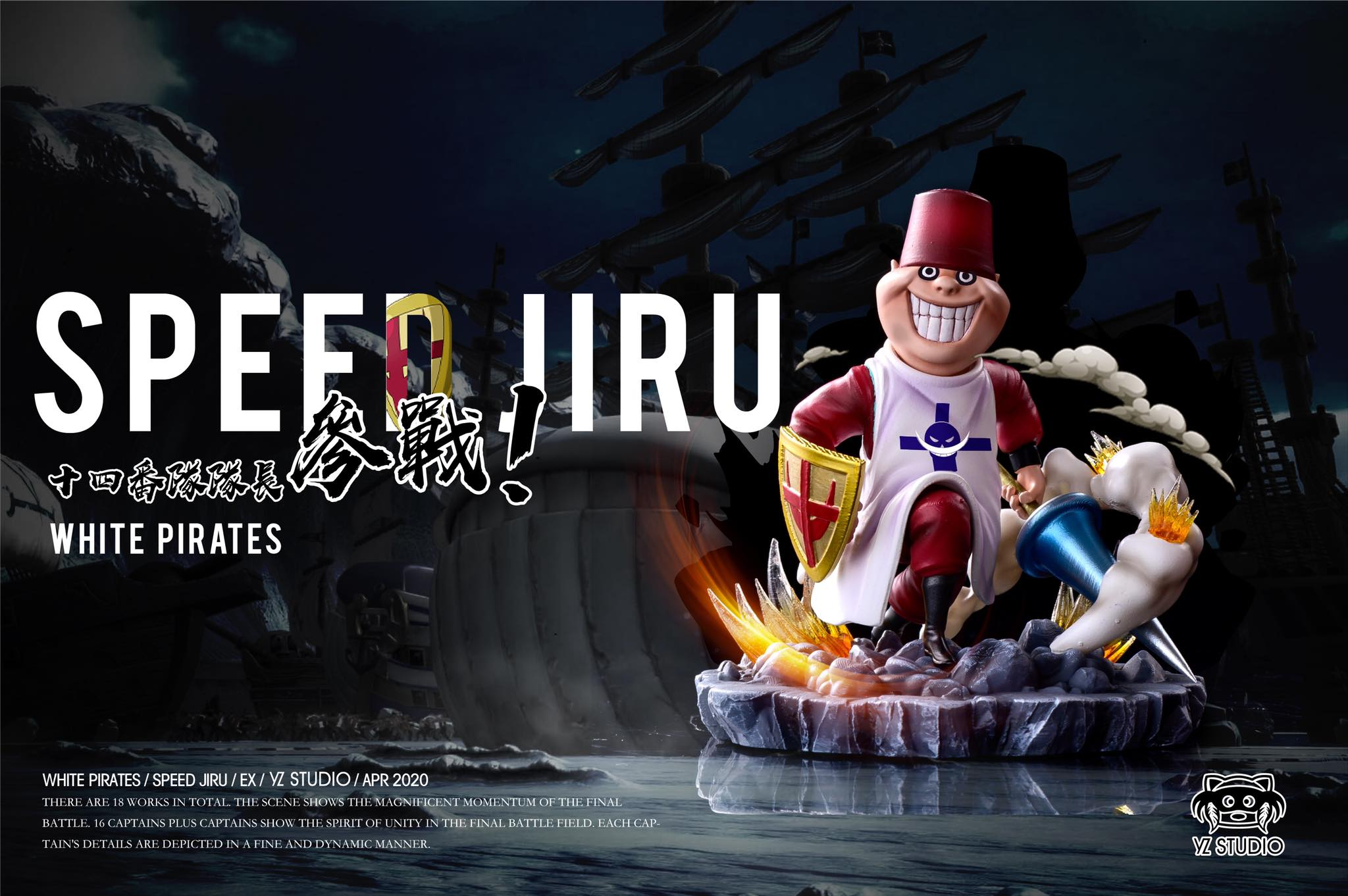 Speed Jiru By YZ Studio